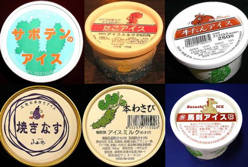 helados más raros
