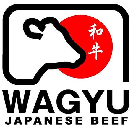 carne de wagyu o de kobe, logo wagyu japonés